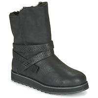 Boty Ženy Kotníkové boty Skechers KEEPSAKES 2.0 Černá