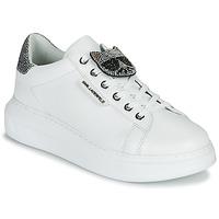 Boty Ženy Nízké tenisky Karl Lagerfeld KAPRI IKONIC TWIN LO LACE Bílá / Stříbrná