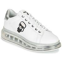 Boty Ženy Nízké tenisky Karl Lagerfeld KAPRI KUSHION KARL IKONIC LO LACE Bílá / Stříbrná