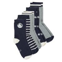 Doplňky  Chlapecké Ponožky Petit Bateau 57338