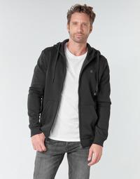 Textil Muži Mikiny G-Star Raw PREMIUM CORE HDD ZIP SW LS Černá