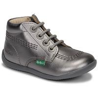 Boty Dívčí Kotníkové boty Kickers BILLYZIP-2 Stříbrná