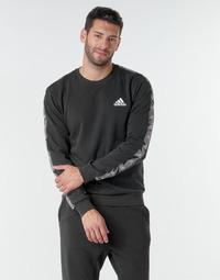 Textil Muži Mikiny adidas Performance M E TPE SWT Černá