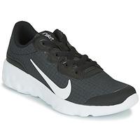 Boty Děti Nízké tenisky Nike EXPLORE STRADA GS Černá / Bílá