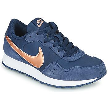 Boty Děti Nízké tenisky Nike MD VALIANT GS Modrá / Měděná
