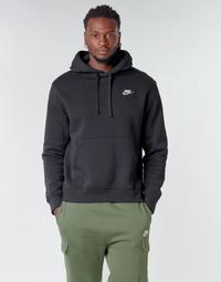 Textil Muži Mikiny Nike M NSW CLUB HOODIE PO BB Černá / Bílá