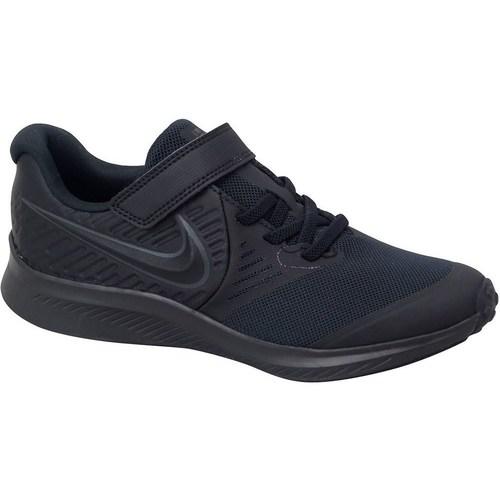 Boty Chlapecké Běžecké / Krosové boty Nike Star Runner 2 Tmavomodré