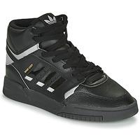 Boty Kotníkové tenisky adidas Originals DROP STEP Černá / Stříbřitá