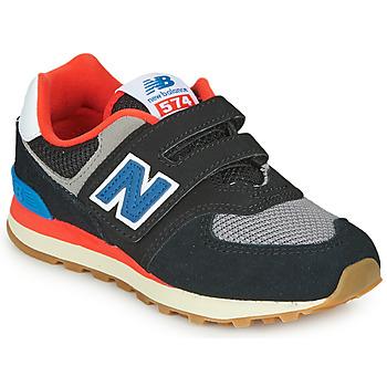 Boty Děti Nízké tenisky New Balance YV574SOV Černá