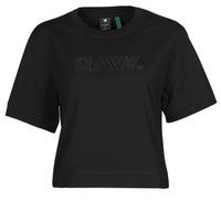 Textil Ženy Trička s krátkým rukávem G-Star Raw BOXY FIT RAW EMBROIDERY TEE Černá