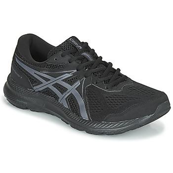 Boty Muži Běžecké / Krosové boty Asics CONTEND 7 Černá