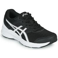 Boty Ženy Běžecké / Krosové boty Asics JOLT 3 Černá / Bílá