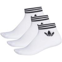 Spodní prádlo  Ponožky adidas Originals EE1152 Bílý