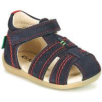 Boty Chlapecké Sandály Kickers BIGBAZAR-2 Béžová / Žlutá / Tmavě modrá