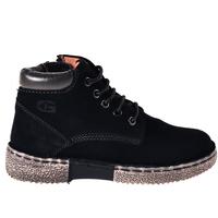 Boty Děti Kotníkové boty Grunland PO1396 Modrý