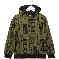 Textil Děti Mikiny Losan 723 6007AA Zelený