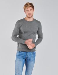 Textil Muži Svetry BOTD OLDMAN Šedá