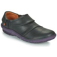 Boty Ženy Kotníkové boty Art ANTIBES Černá