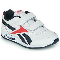 Boty Děti Nízké tenisky Reebok Classic REEBOK ROYAL CLJOG 2 2V Bílá / Tmavě modrá / Červená