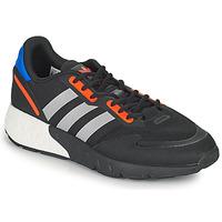 Boty Nízké tenisky adidas Originals ZX 1K BOOST Modrá / Šedá