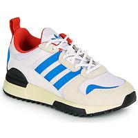 Boty Děti Nízké tenisky adidas Originals ZX 700 HD J Béžová / Modrá