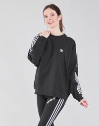Textil Ženy Mikiny adidas Originals OS SWEATSHIRT Černá