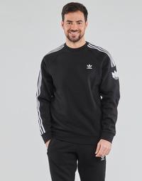 Textil Muži Mikiny adidas Originals 3D TF 3 STRP CR Černá