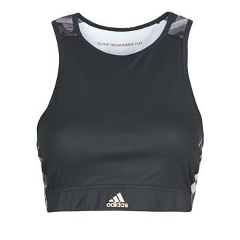 Textil Ženy Sportovní podprsenky adidas Performance W U-4-U B TOP Šedá