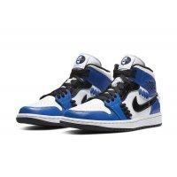 Boty Nízké tenisky Nike Air Jordan 1 Mid SE