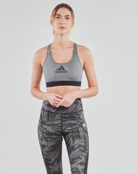 Textil Ženy Sportovní podprsenky adidas Performance DRST ASK BRA Šedá