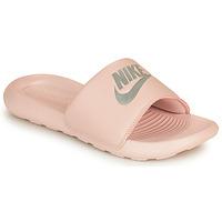 Boty Ženy pantofle Nike VICTORI ONE BENASSI Růžová / Stříbrná