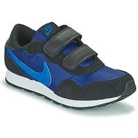 Boty Chlapecké Nízké tenisky Nike MD VALIANT PS Modrá