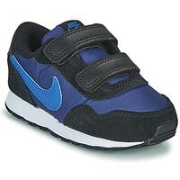 Boty Chlapecké Nízké tenisky Nike MD VALIANT TD Modrá