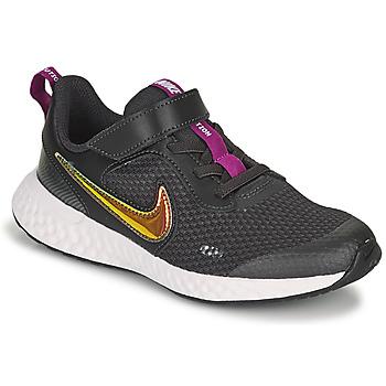 Boty Dívčí Nízké tenisky Nike REVOLUTION 5 SE PS Černá