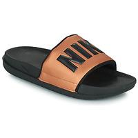 Boty Ženy pantofle Nike NIKE OFFCOURT Černá / Bronzová