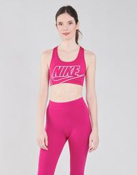 Textil Ženy Sportovní podprsenky Nike DF SWSH FUTURA GX BRA Růžová / Bílá