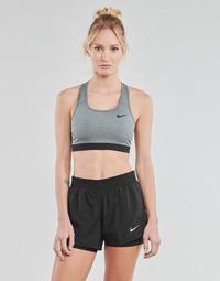 Textil Ženy Sportovní podprsenky Nike DF SWSH BAND NONPDED BRA Šedá / Černá