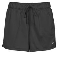 Textil Ženy Kraťasy / Bermudy Nike DF ATTACK SHRT Černá / Bílá