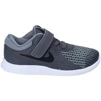 Boty Děti Nízké tenisky Nike 943304 Šedá