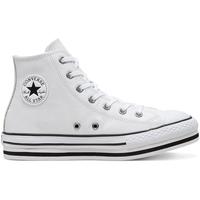 Boty Děti Kotníkové tenisky Converse 666392C Bílý