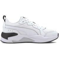 Boty Ženy Nízké tenisky Puma 368576 Bílý