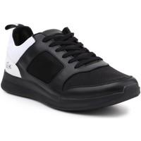 Boty Muži Nízké tenisky Lacoste Joggeur 217 2 G TRM 7-33TRM1005312 black, white