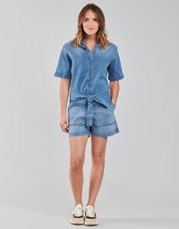 Textil Ženy Overaly / Kalhoty s laclem Betty London ONIOU Modrá