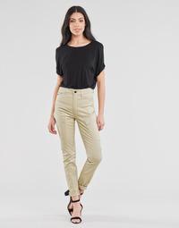 Textil Ženy Cargo trousers  G-Star Raw HIGH G-SHAPE CARGO SKINNY PANT WMN Béžová