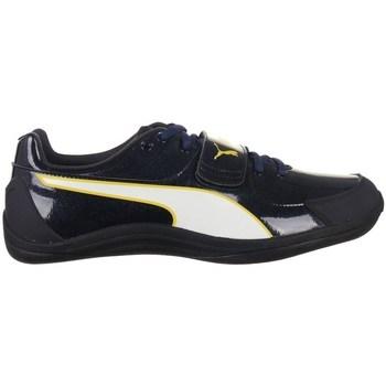 Puma Běžecké / Krosové boty Evospeed Throw 5 - Černá