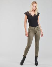 Textil Ženy Kapsáčové kalhoty Morgan PETRA Khaki