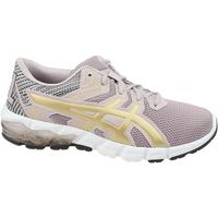 Boty Děti Běžecké / Krosové boty Asics Gel-Quantum 90 2 GS gris