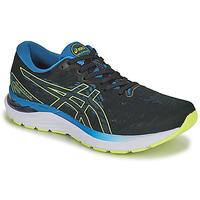 Boty Muži Běžecké / Krosové boty Asics GEL-CUMULUS 23 Černá / Modrá / Žlutá