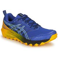 Boty Muži Běžecké / Krosové boty Asics GEL-Trabuco 9 Modrá / Žlutá
