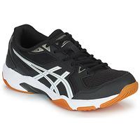Boty Muži Sálová obuv Asics GEL-ROCKET 10 Černá / Bílá